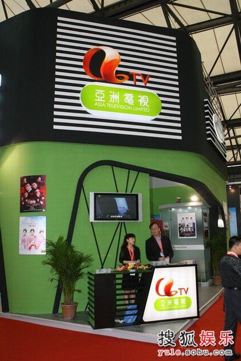 第十四届上海电视节一切准备就绪-亚洲电视