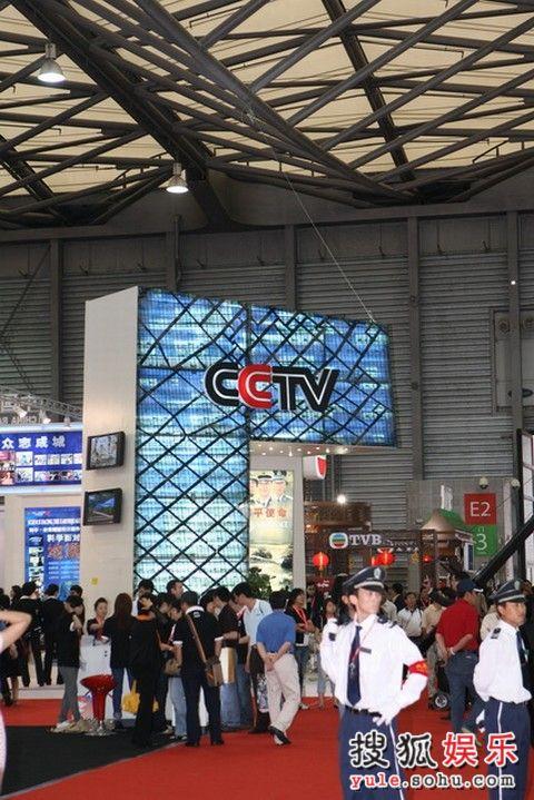 第十四届上海电视节一切准备就绪-CCTV