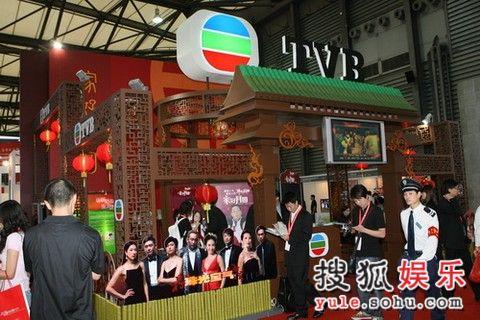 第十四届上海电视节一切准备就绪-BTV