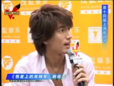 图:《恒星上的双钢琴》主演言承旭做客搜狐