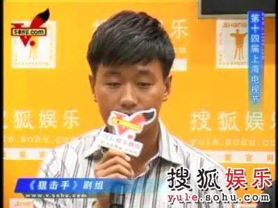 图:《狙击手》剧组做客搜狐直播间 佟大为