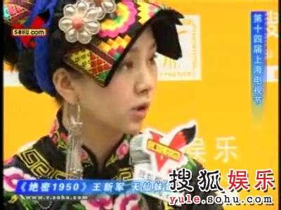 图:《绝密1950》主演天仙妹妹做客搜狐直播间