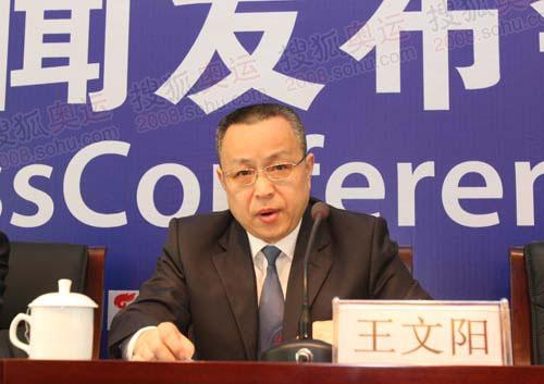 贵州省政府副秘书长王文阳