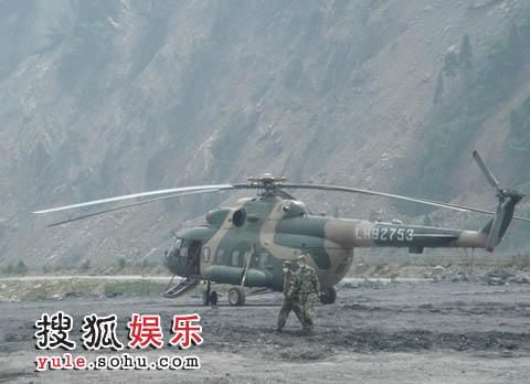 航拍直升机