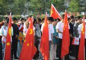 图文:奥运圣火在云南丽江传递 为遇难同胞默哀