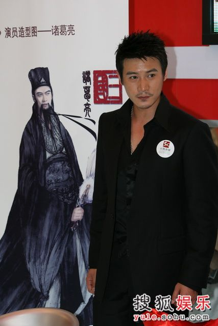 诸葛亮 陆毅/图:《三国》剧组再度公开亮相/陆毅饰演诸葛亮
