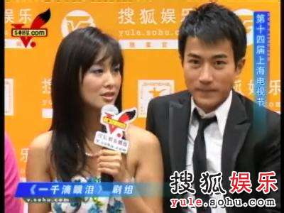 图:《一千滴眼泪》做客搜狐 朱茵与主演