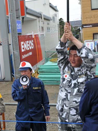 日本军国主义支持者
