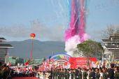 组图:奥运圣火在丽江传递 传递起跑仪式现场