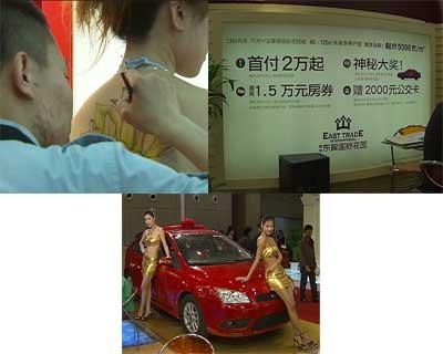 在2008北京春季房地产展示交易会上,记者发现来参展的开发商使出各式各样的促销方式,有推出人体彩绘做促销,有推出首付2万起并赠送2000元公交卡,还可以抽奖赢取汽车,从今年的春季房展会上开发商推出各种丰富可看的促销手段就可以看出,开发商运用各种方式来吸引购房者的眼球,是为了达到增加交易的目的,是为了提高成交量。