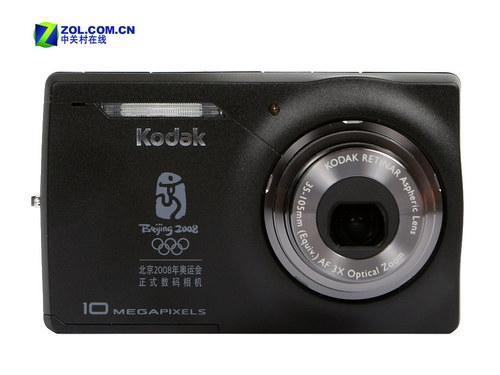 柯达奥运会纪念版相机 千万像素M2008降价