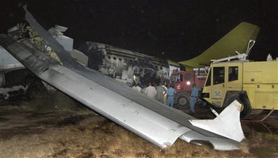 失事客机机翼受损