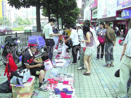 奥运小商品在贵州热销