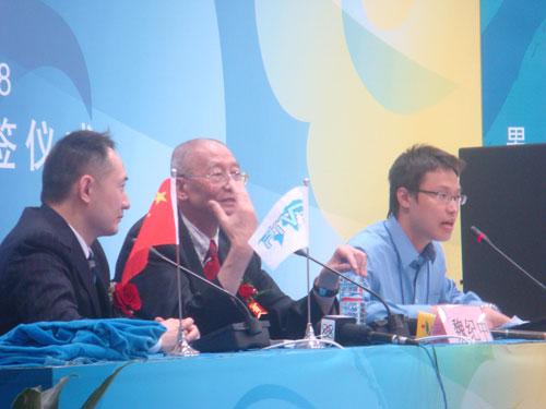图文:08奥运排球抽签及对阵 魏纪中谈中国女排