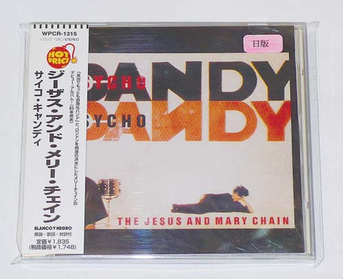 The Jesus & Mary Chain《Psychocandy》港币80元