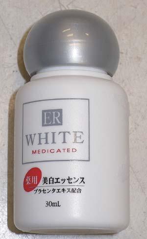ER精华素 港币10元  店内人气最盛的护肤产品,日本配方,采用胎盘素精华,对衰黄、色斑皮肤特别合适,美白作用明显而不油腻,最适合亚洲的夏天
