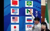 图文:08奥运排球抽签及对阵 孙剑辉主持抽签