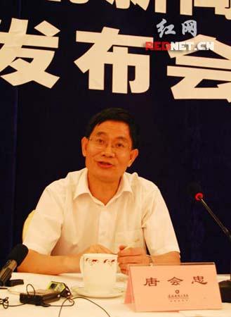 湖南省审计厅厅长唐会忠回答记者提问