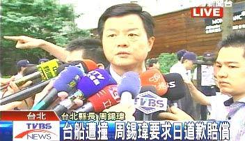 来源:台湾TVBS