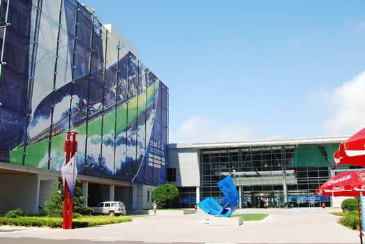 图文:奥林匹克帆船中心 行政与比赛管理中心