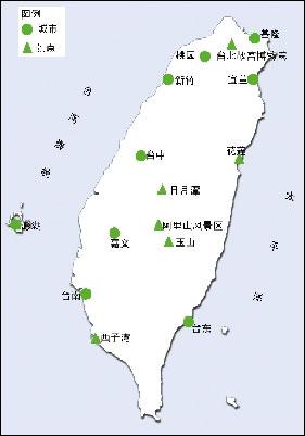台湾部分景点示意图。制图 杨立场