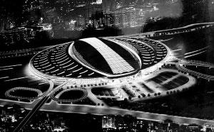 北京新南站竣工后的效果图。新华社发