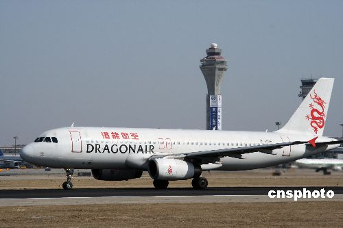资料图:香港港龙航空。 中新社发 htang 摄