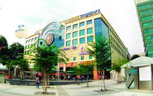 狮城大厦-Plaza-singapura