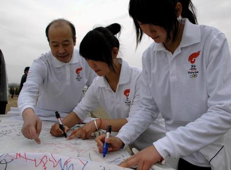 宁夏奥运火炬手集体签名,祝福奥运