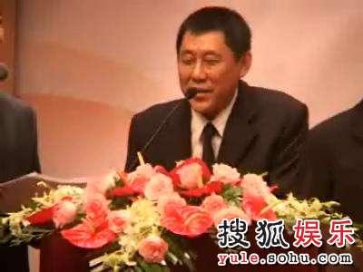 图:中国电视剧导演工会成立发布会 闯关东导演