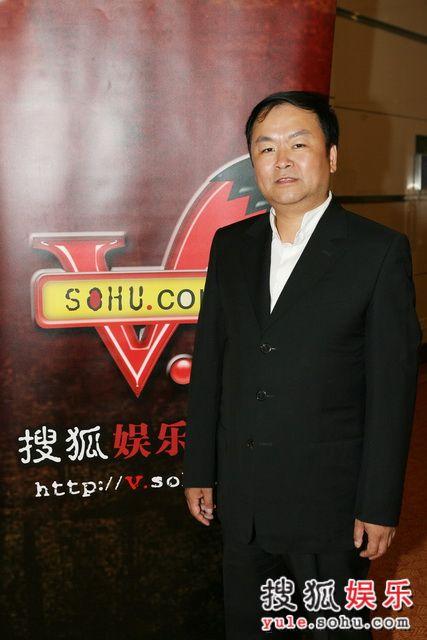 图:中国电视剧导演工作委员会成立- 高希希