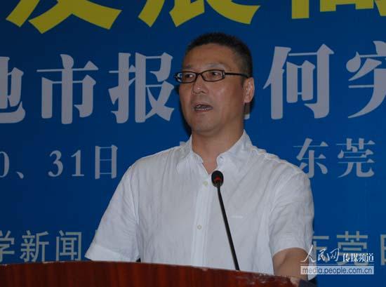 烟台日报传媒集团社长郑强