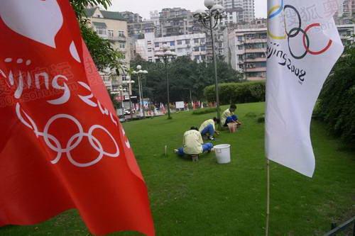 奥运气息笼罩山城