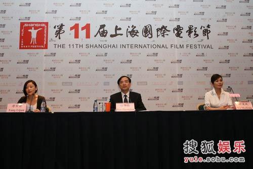 第十一届上海国际电影节新闻发布会