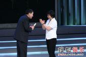 图: 第十四届上海电视节颁奖-郑晓龙