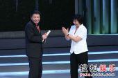 图: 第十四届上海电视节颁奖-《金婚》得四奖