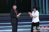 图: 第十四届上海电视节颁奖-导演郑晓龙
