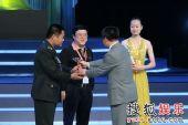 图:《士兵突击》获上海电视节金奖-颁奖