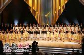 组图:第14届上海电视节闭幕颁奖礼