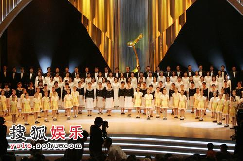 图:第14届上海电视节闭幕颁奖礼1