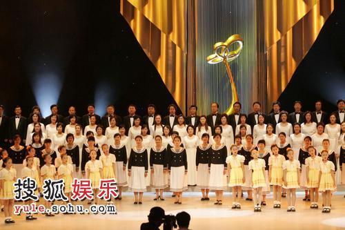 图:第14届上海电视节 闭幕颁奖礼