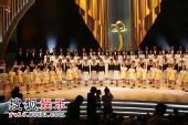 图:第14届上海电视节闭幕颁奖礼现场