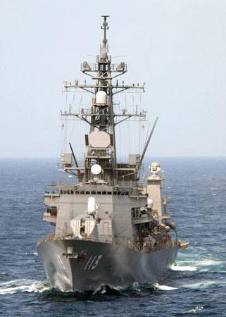 """资料图片:日本海上自卫队高波级导弹驱逐舰""""涟号"""""""