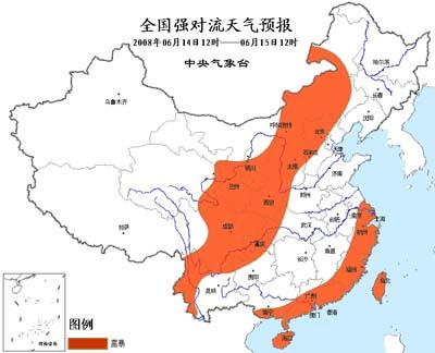 中央气象台今天上午十点钟继续发布强对流天气预报:-广西 广东 福建