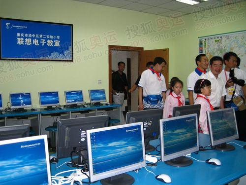 联想捐赠的电子教室
