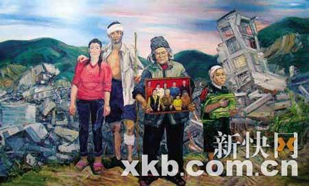 名为《全家福——中国汶川2008.5.12》的油画作品
