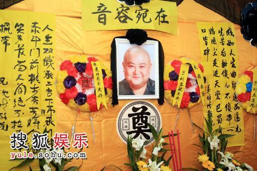 著名巴蜀笑星刘德一今晨去逝 享年64岁(图)-搜狐娱乐