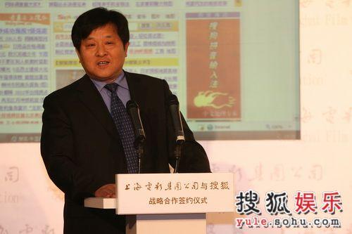 图:战略合作签约仪式-上影集团副总裁许朋乐