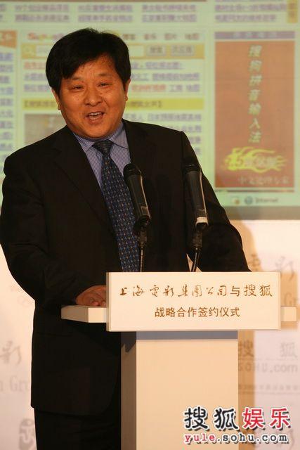 图:战略合作签约仪式- 上影集团副总裁许朋乐