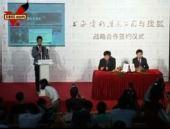 图:搜狐公司首席运营官龚宇与许朋乐接受采访